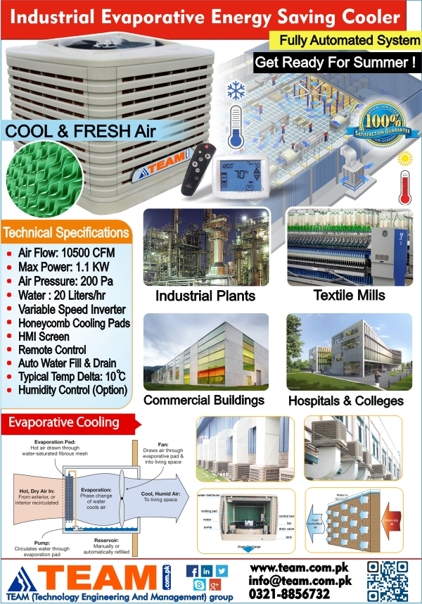 Evaporative Cooler Industrial TEAM