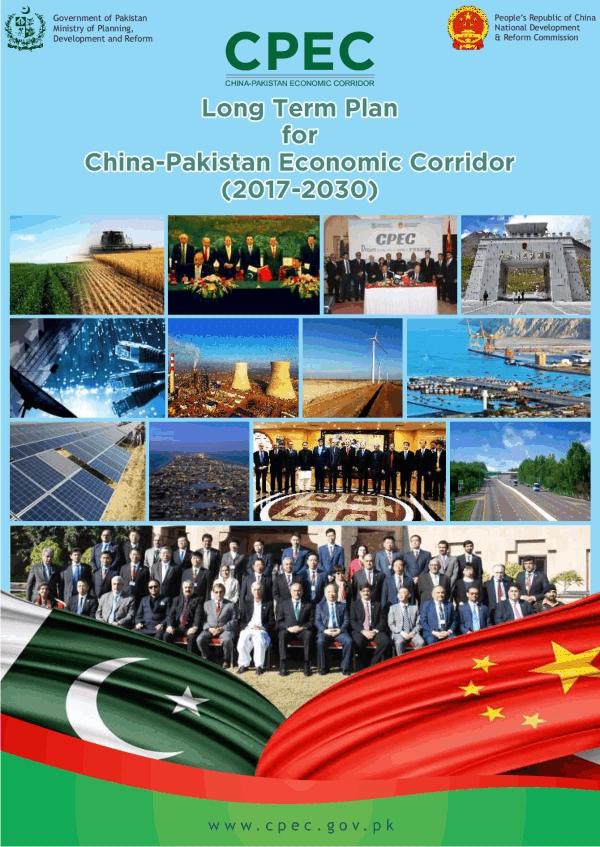 CPEC1